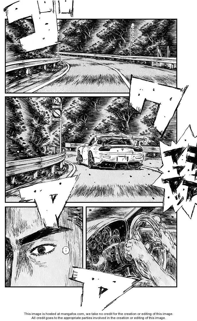 Initial D 547 Page 4