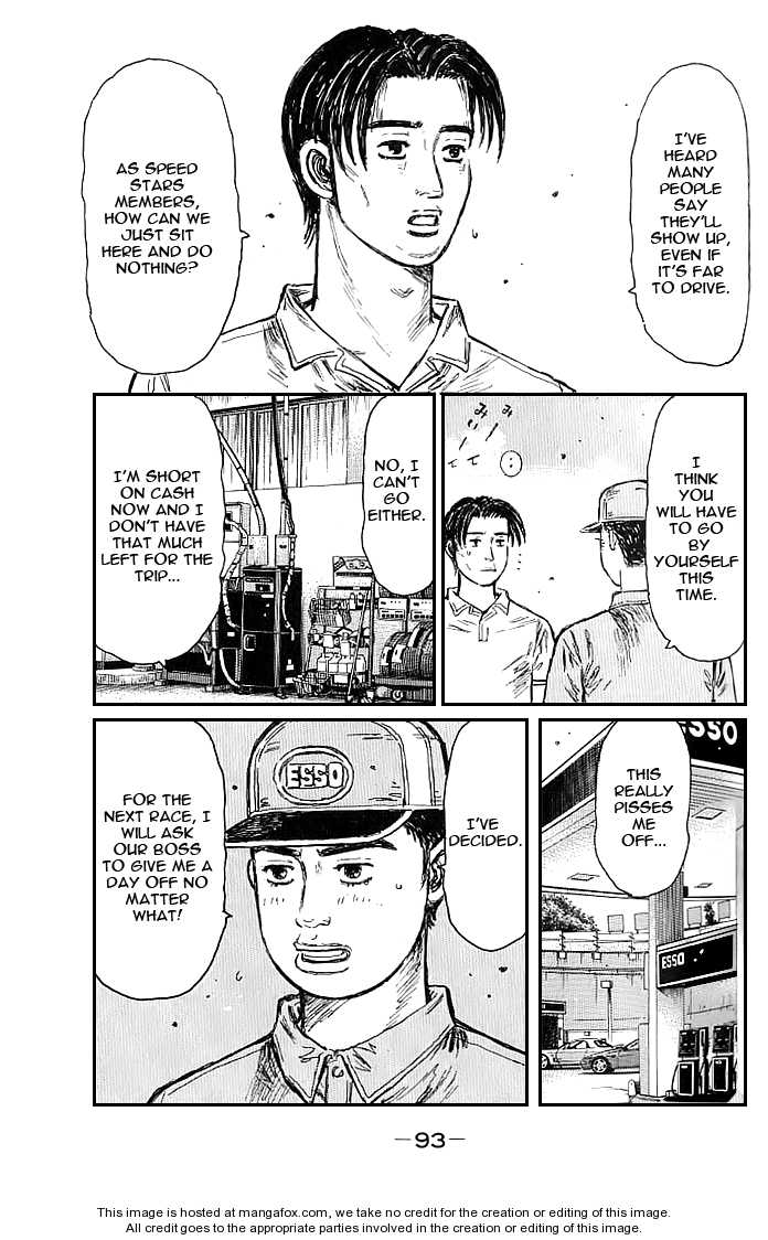 Initial D 548 Page 2