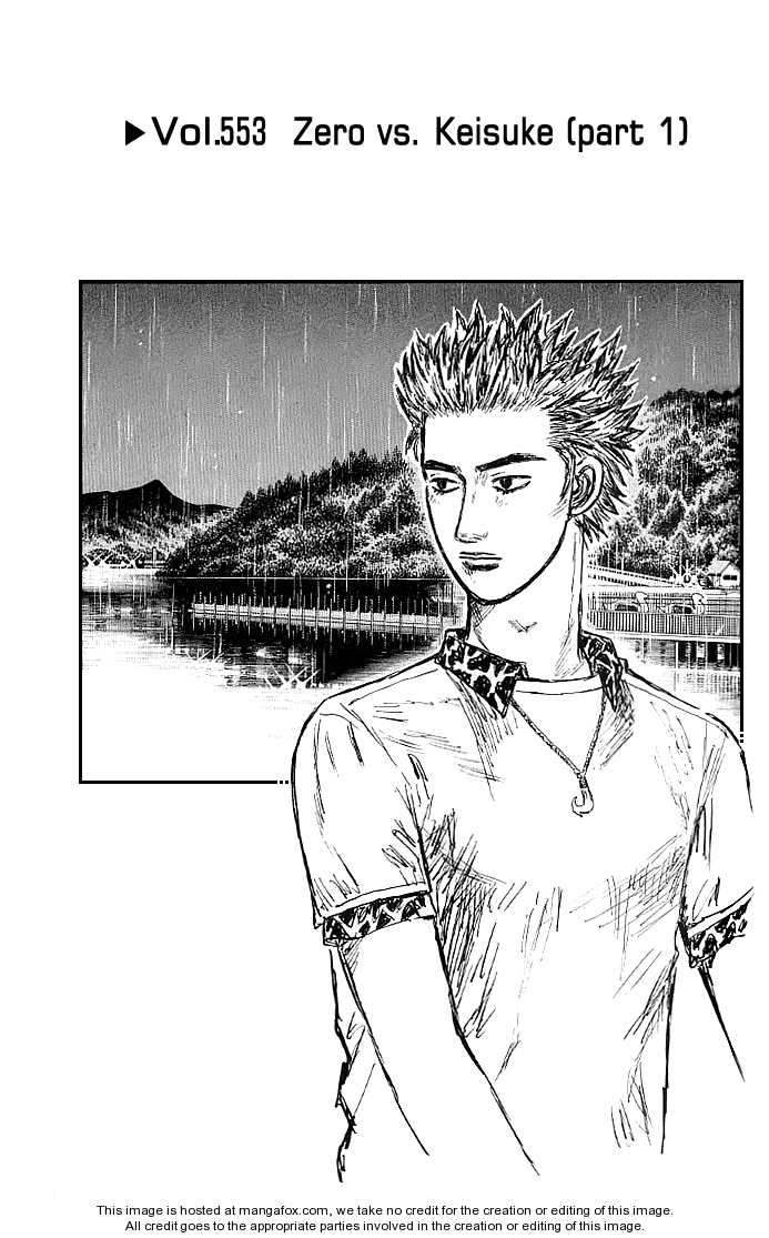 Initial D 553 Page 1