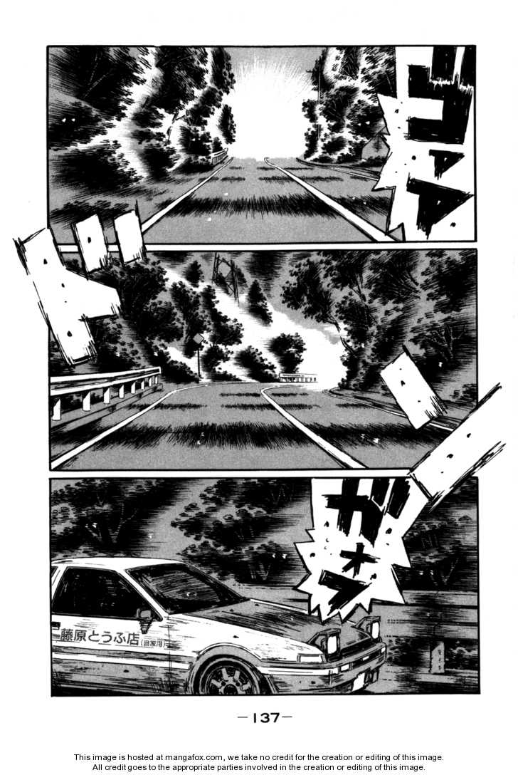 Initial D 571 Page 1
