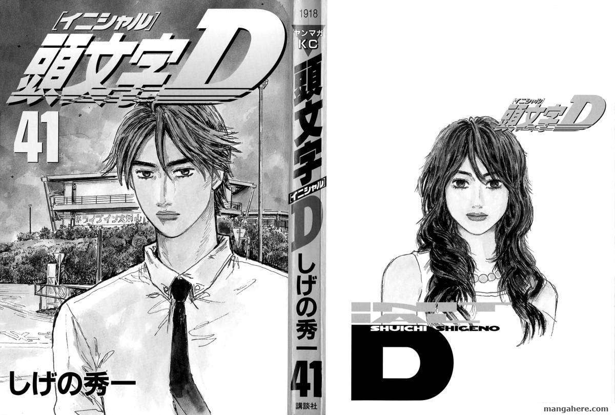 Initial D 576 Page 2