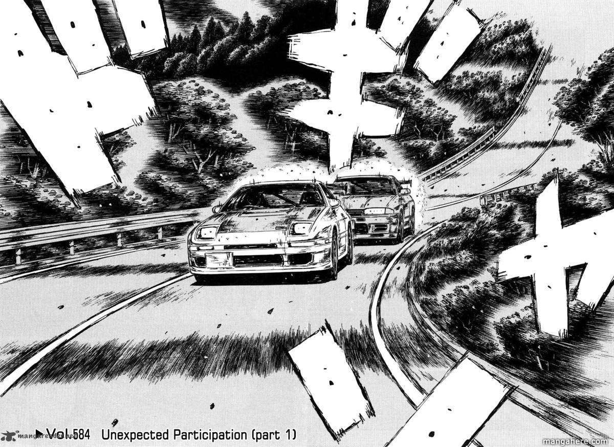 Initial D 584 Page 2