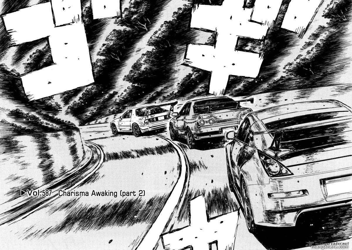 Initial D 587 Page 2