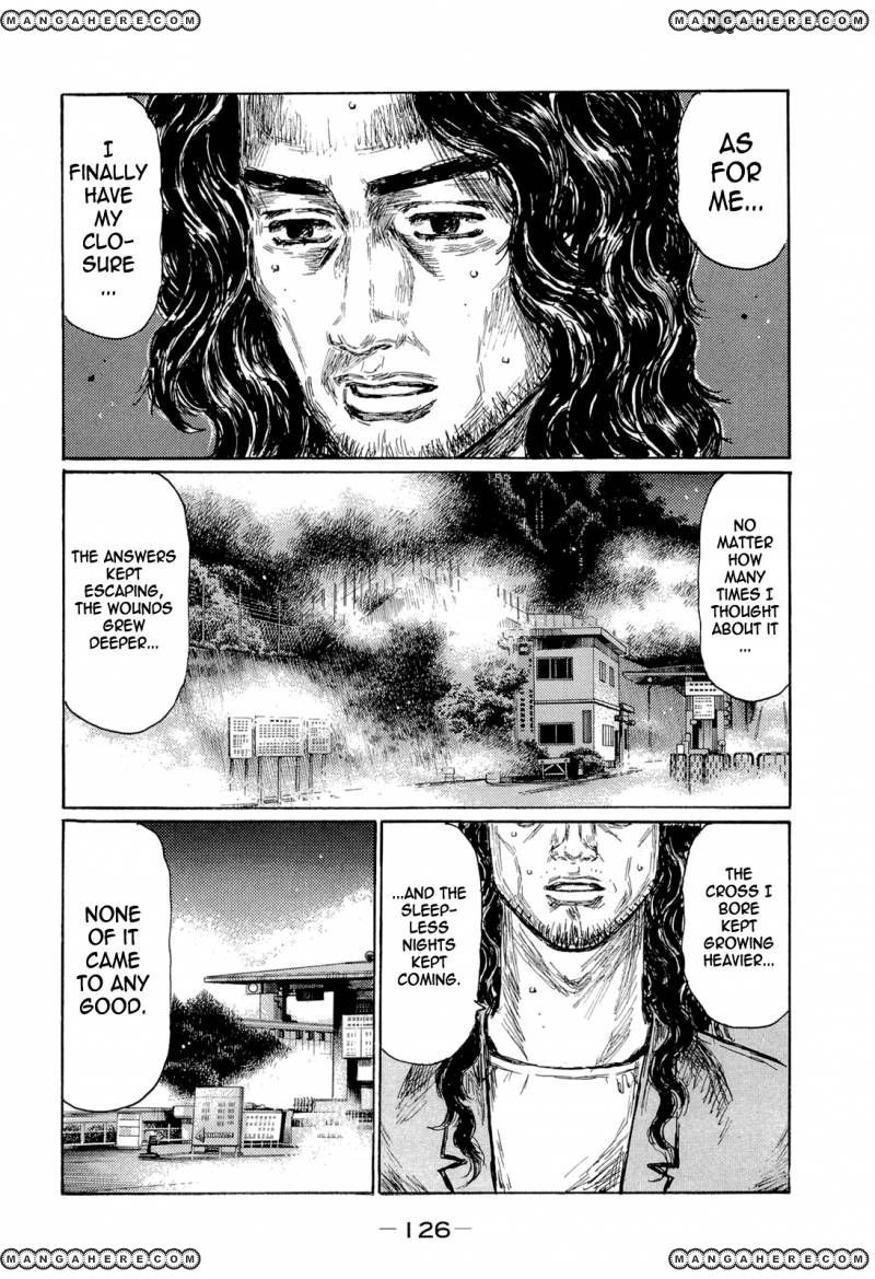 Initial D 605 Page 1
