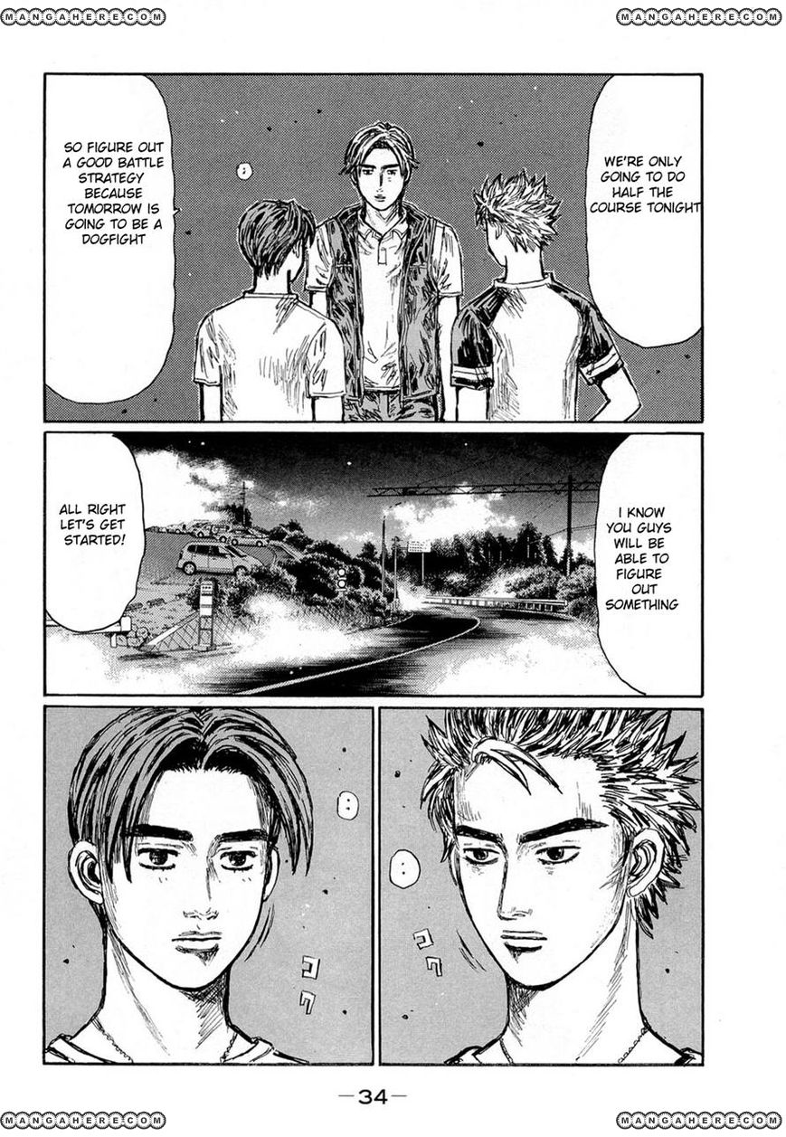 Initial D 615 Page 3