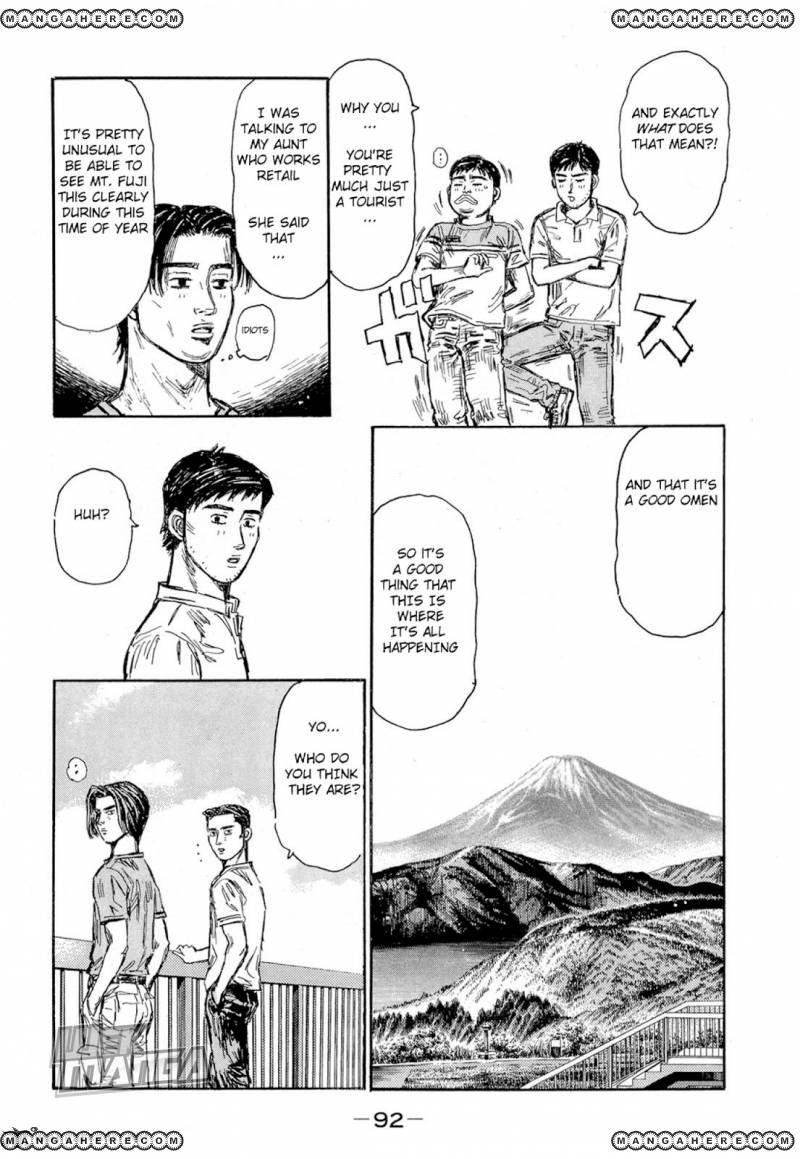 Initial D 621 Page 4