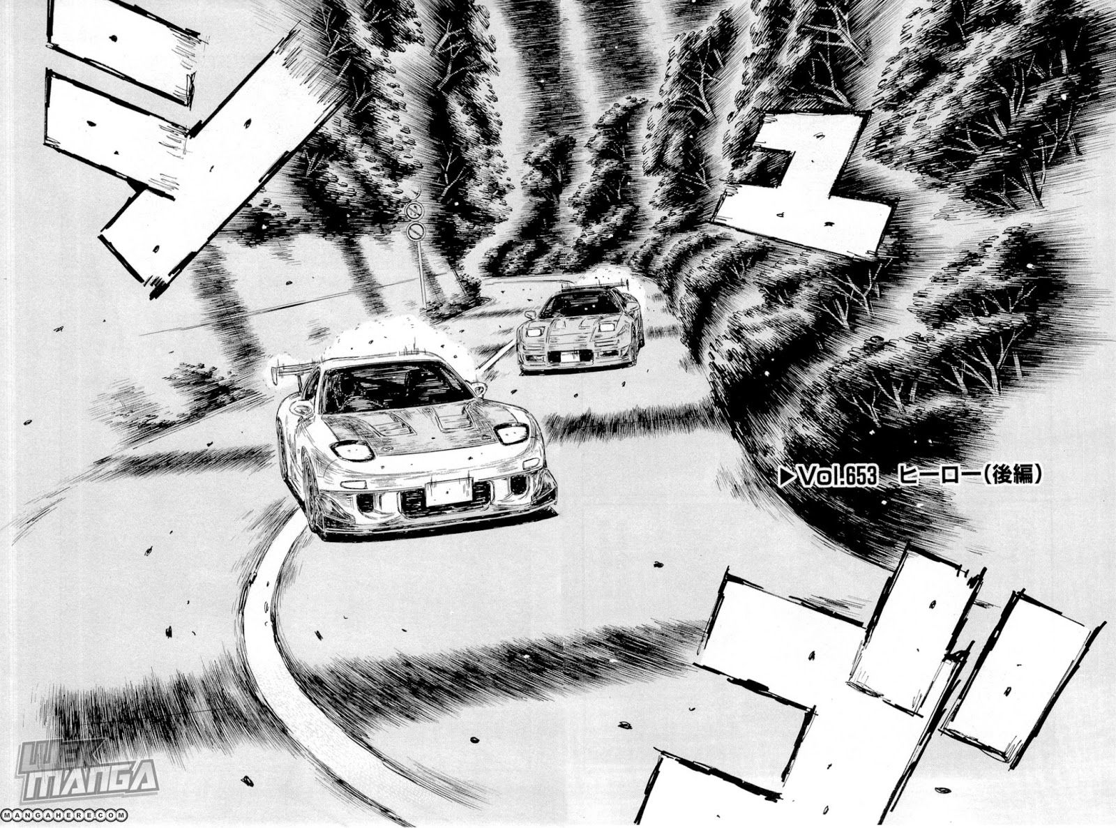 Initial D 653 Page 2