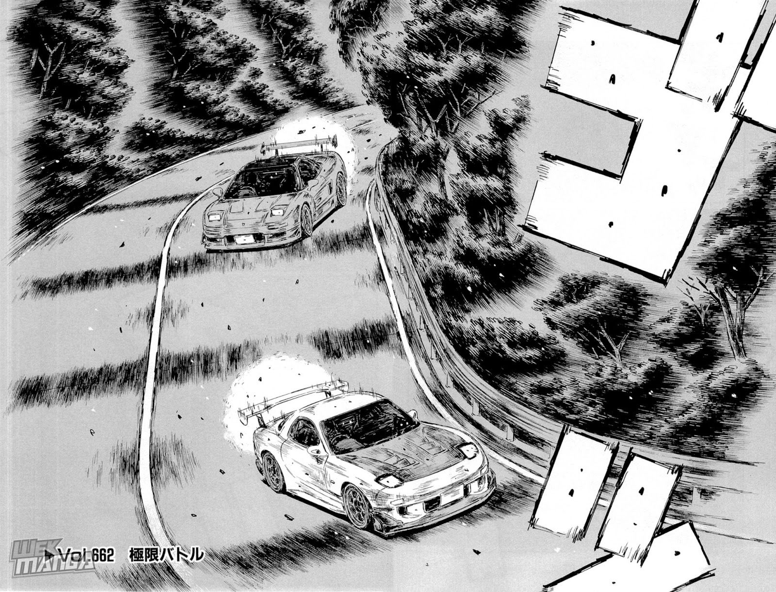 Initial D 662 Page 2