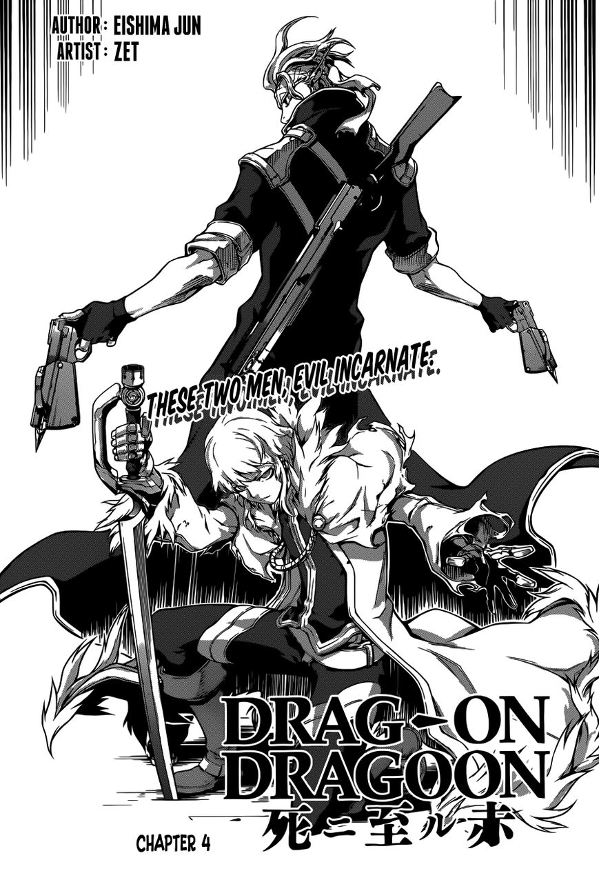 Drag-On Dragoon - Shi ni Itaru Aka 4 Page 1