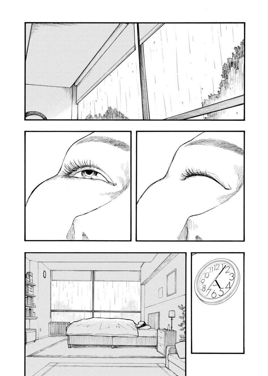 Ajin 46 Page 2