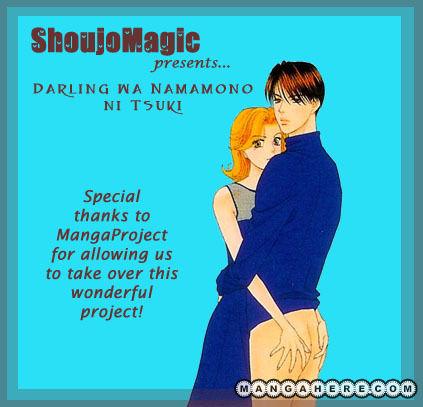 Darling wa Namamono ni Tsuki 15 Page 1