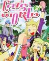 Cat's World