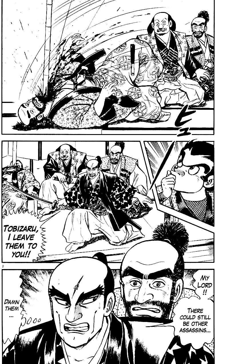 Azumi 17 Page 2