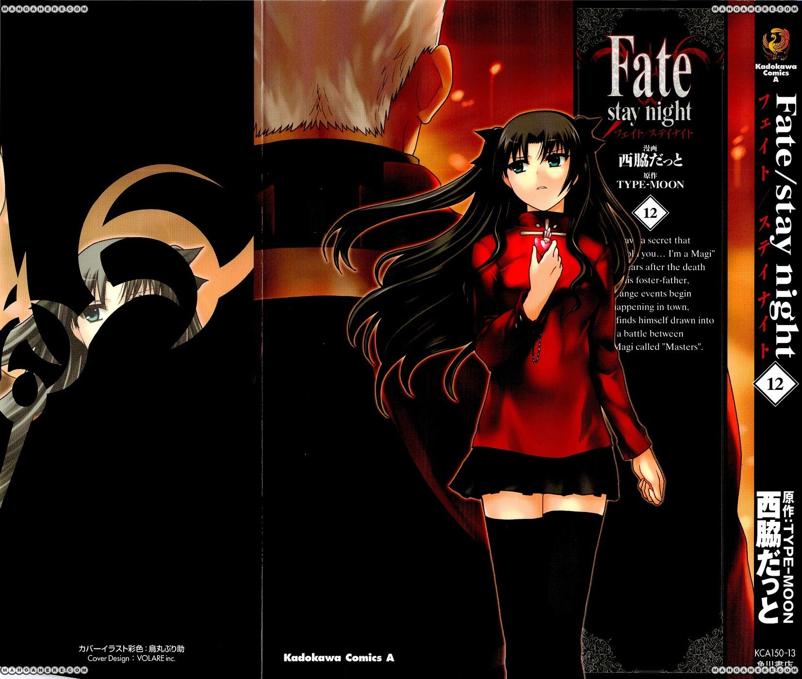 Fate/Stay Night 52 Page 1