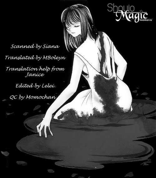 Yokubou to Koi no Meguri 2 Page 2