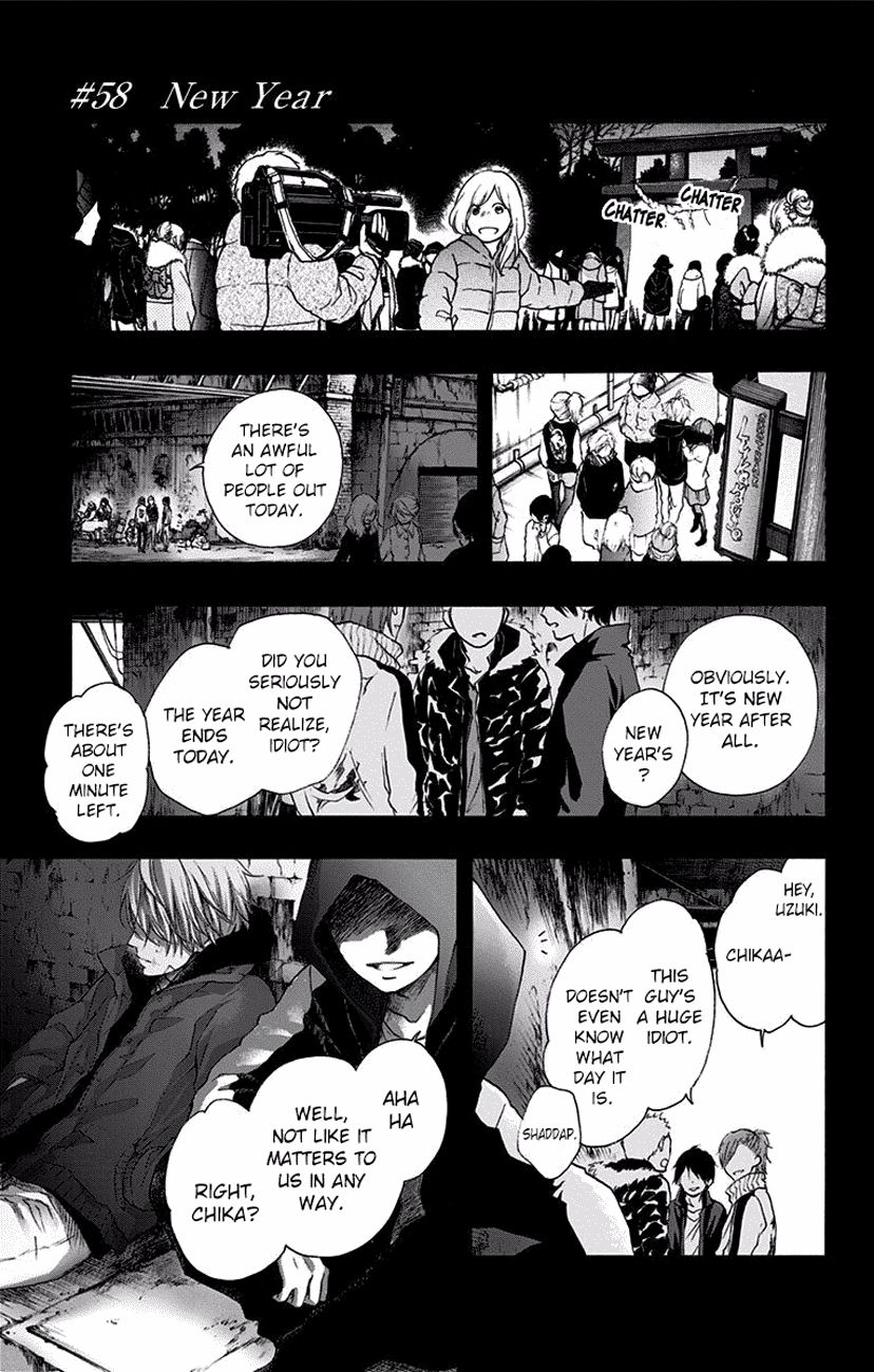 Kono Oto Tomare! 58 Page 1