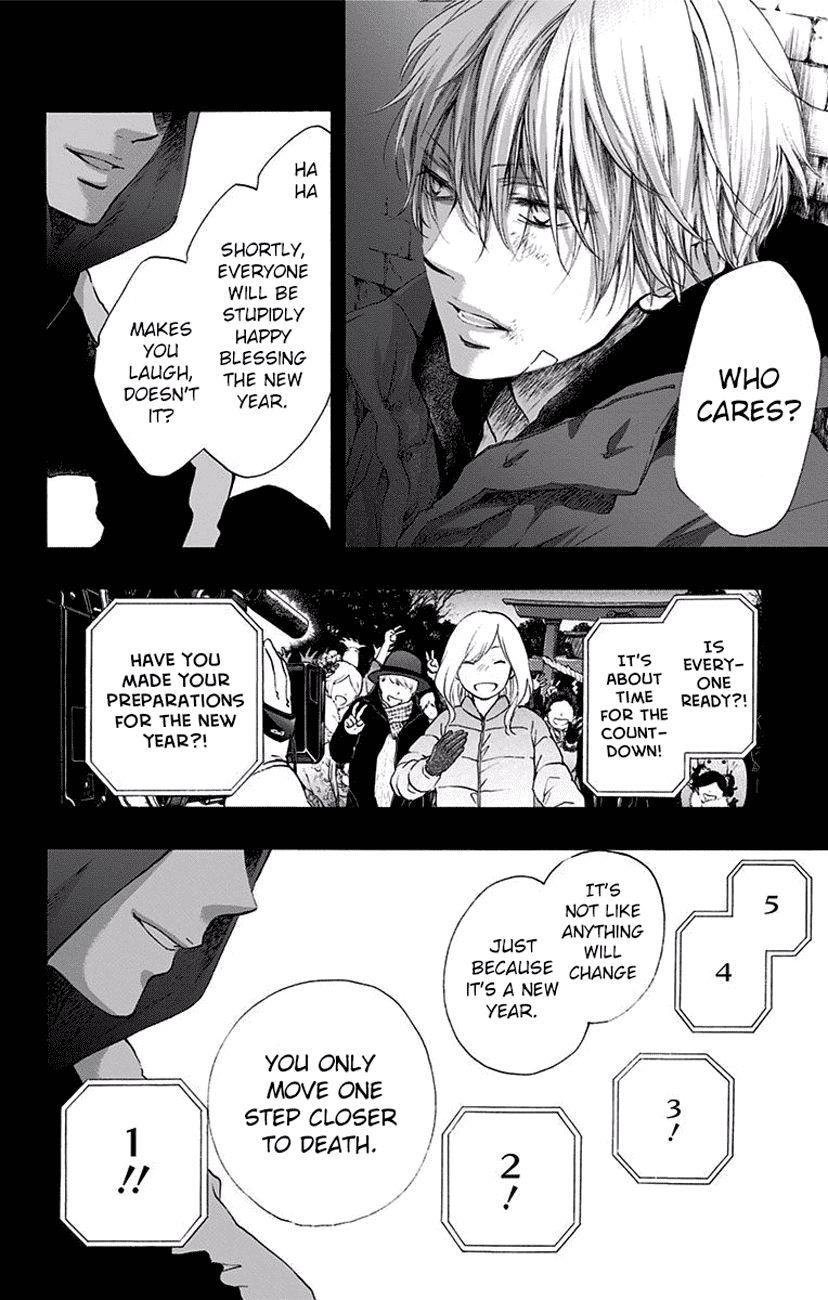 Kono Oto Tomare! 58 Page 2