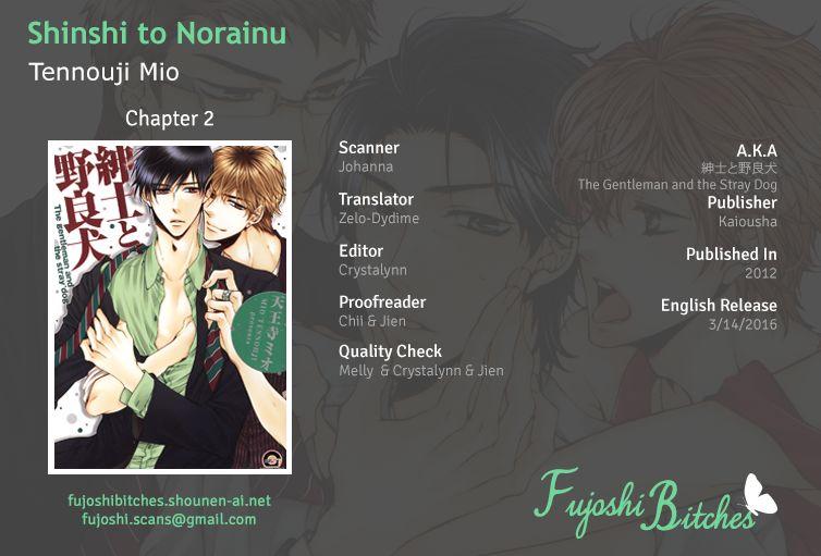 Shinshi to Norainu 2 Page 1