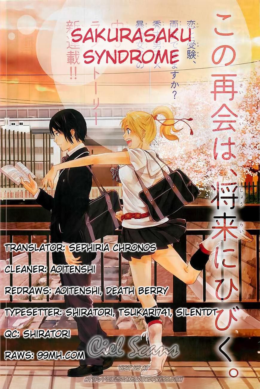 Sakurasaku Shoukougun 2 Page 1