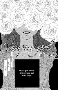 Vampire Girl (TANAKA Minoru)