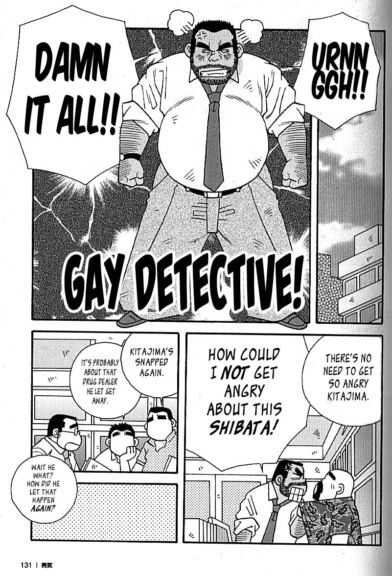 Gay Detective! 1 Page 2