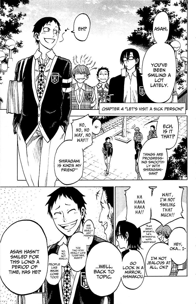 Jitsu wa Watashi wa 4 Page 2