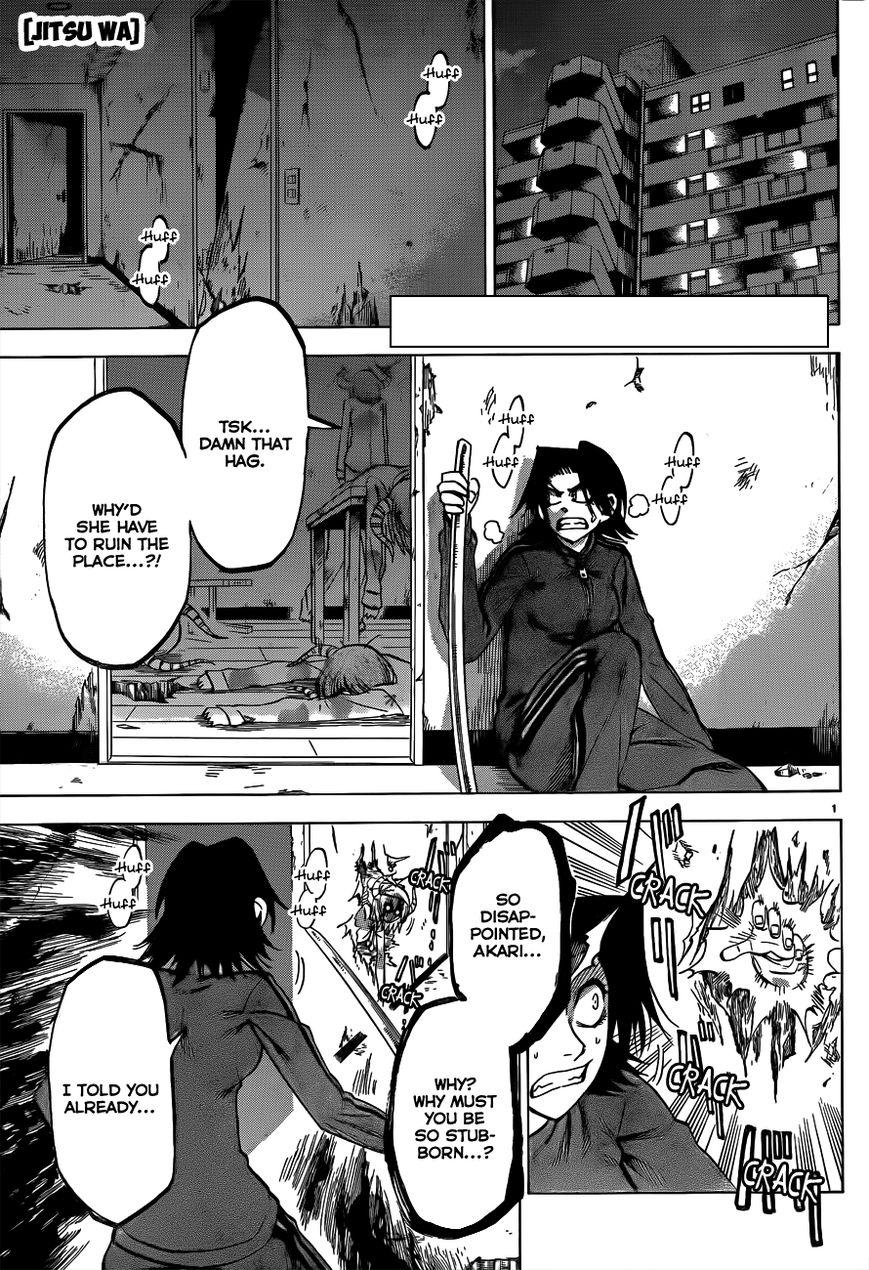 Jitsu wa Watashi wa 51 Page 2