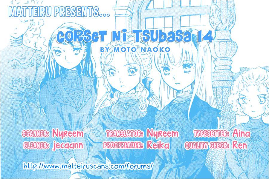 Corset ni Tsubasa 14 Page 1