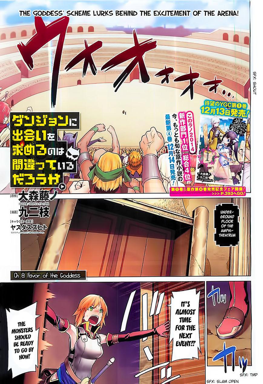 Dungeon ni Deai o Motomeru no wa Machigatte Iru Darou ka 8 Page 2