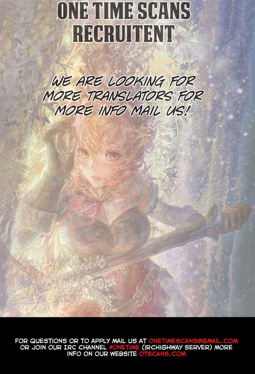 Dungeon ni Deai o Motomeru no wa Machigatte Iru Darou ka 65 Page 2