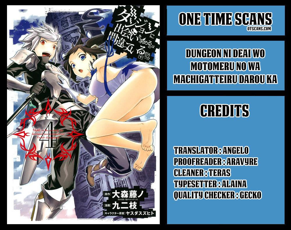 Dungeon ni Deai o Motomeru no wa Machigatte Iru Darou ka 81 Page 1