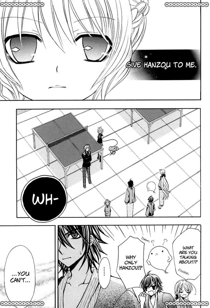 Tokyo Innocent 22 Page 1