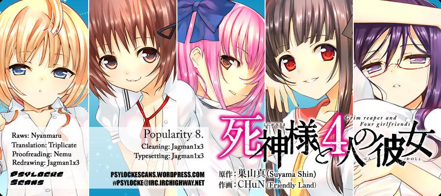 Shinigami-sama to 4-nin no Kanojo 8 Page 1