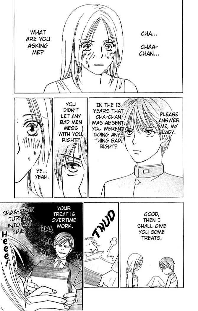 Chou yo Hana yo 2 Page 2
