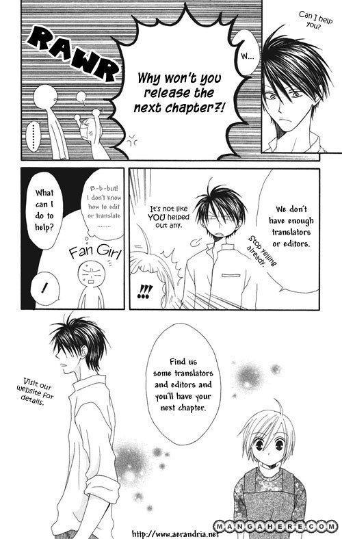 Chou yo Hana yo 25 Page 1