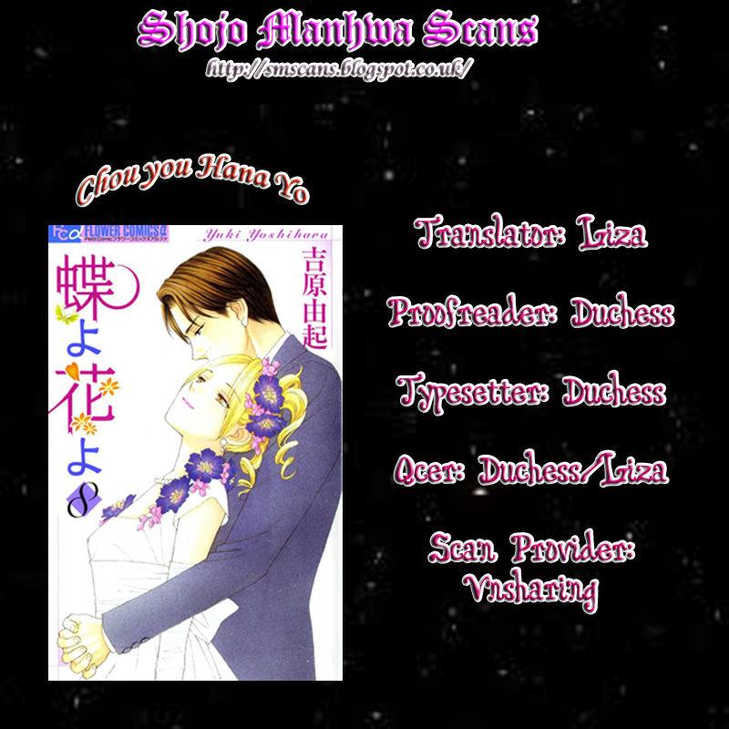 Chou yo Hana yo 36 Page 1