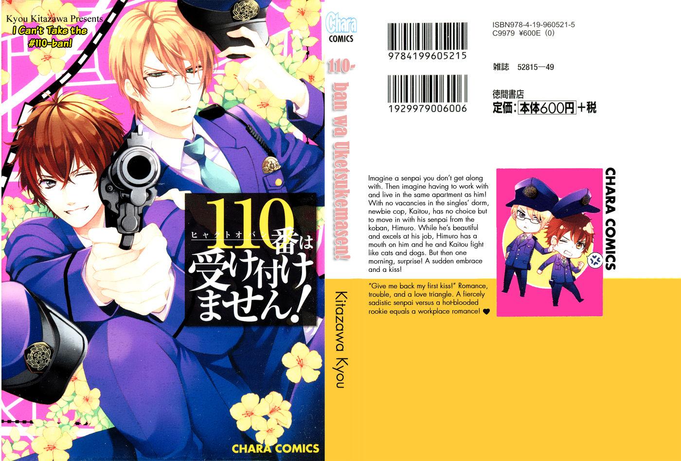 110-Ban wa Uketsukemasen! 1 Page 2