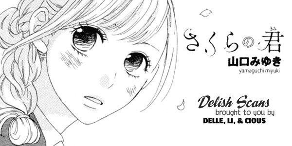 Sakura no Kimi 1 Page 1