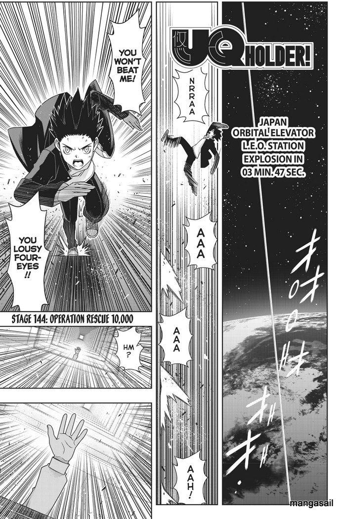 UQ Holder! 144 Page 2