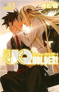 UQ Holder!