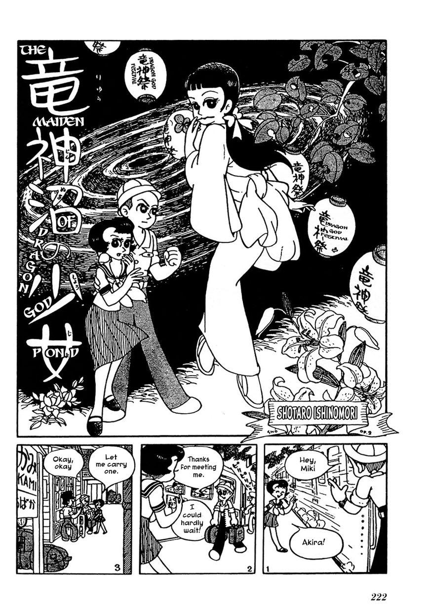 Ryuujin Numa 6 Page 2