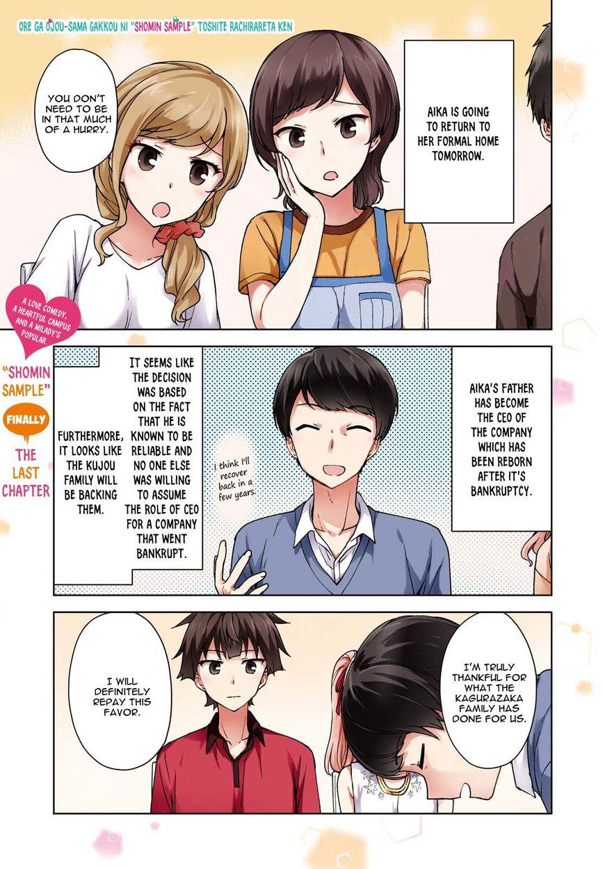 """Ore ga Ojou-sama Gakkou ni """"Shomin Sample"""" Toshite Rachirareta Ken 81 Page 2"""
