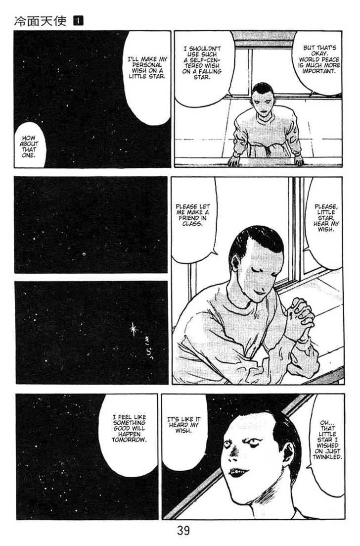 Angel Densetsu 2 Page 4