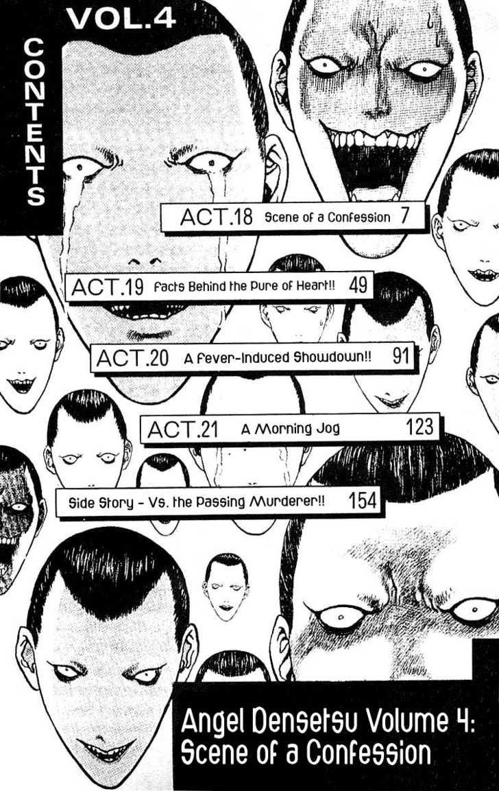 Angel Densetsu 18 Page 3