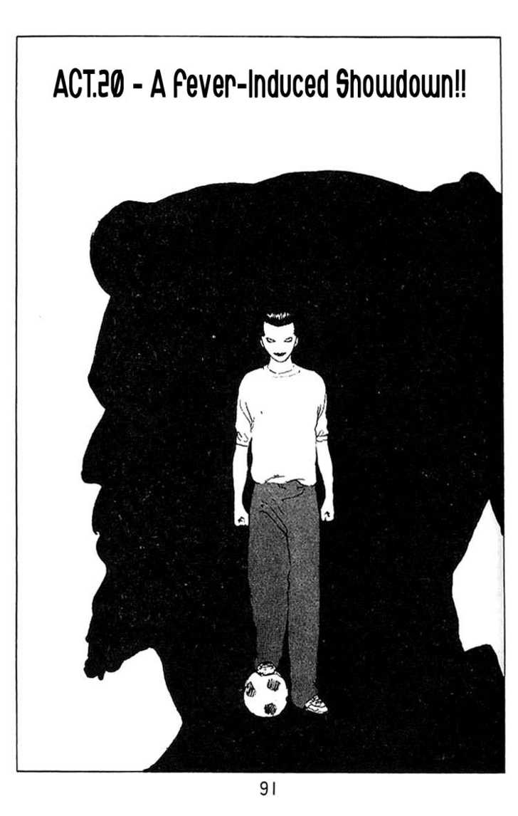 Angel Densetsu 20 Page 1