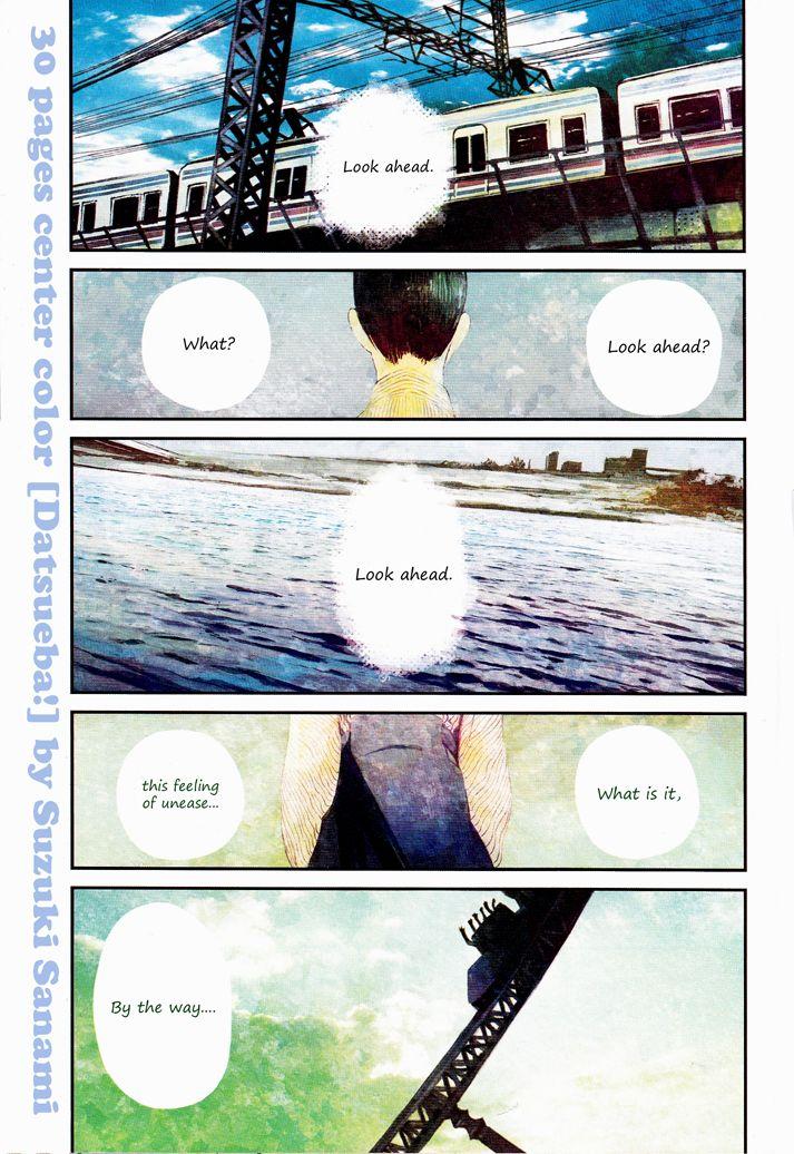 Datsueba 1 Page 2