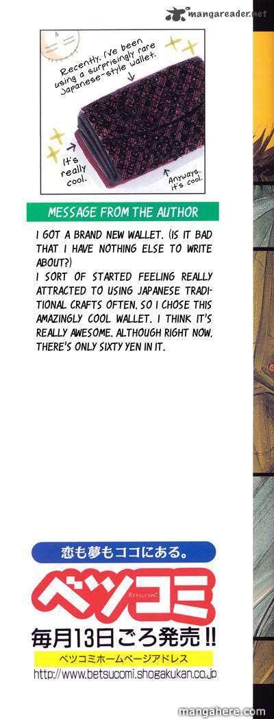Dengeki Daisy 30 Page 2