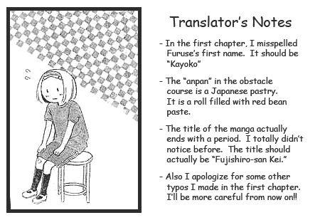 Fujishiro-san Kei. 2 Page 2