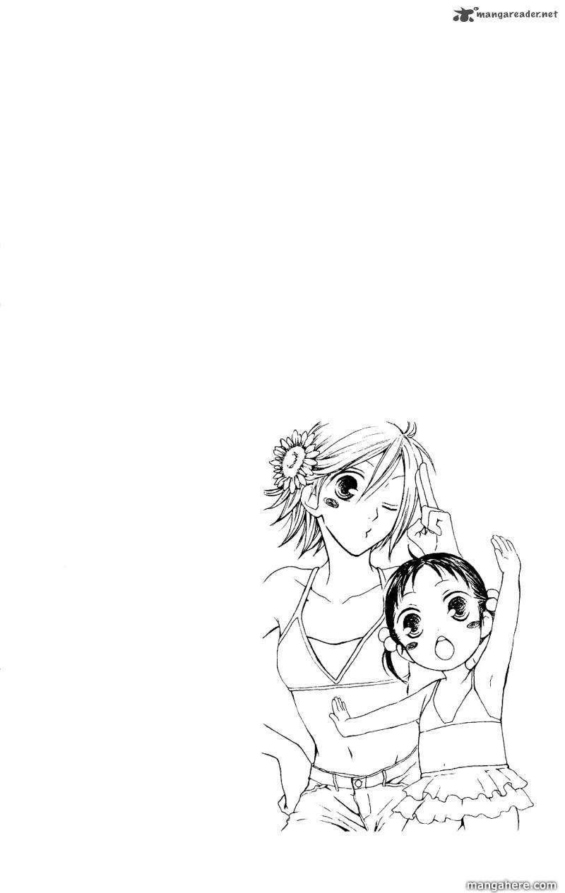 Shiawase Kissa Sanchoume 75 Page 3