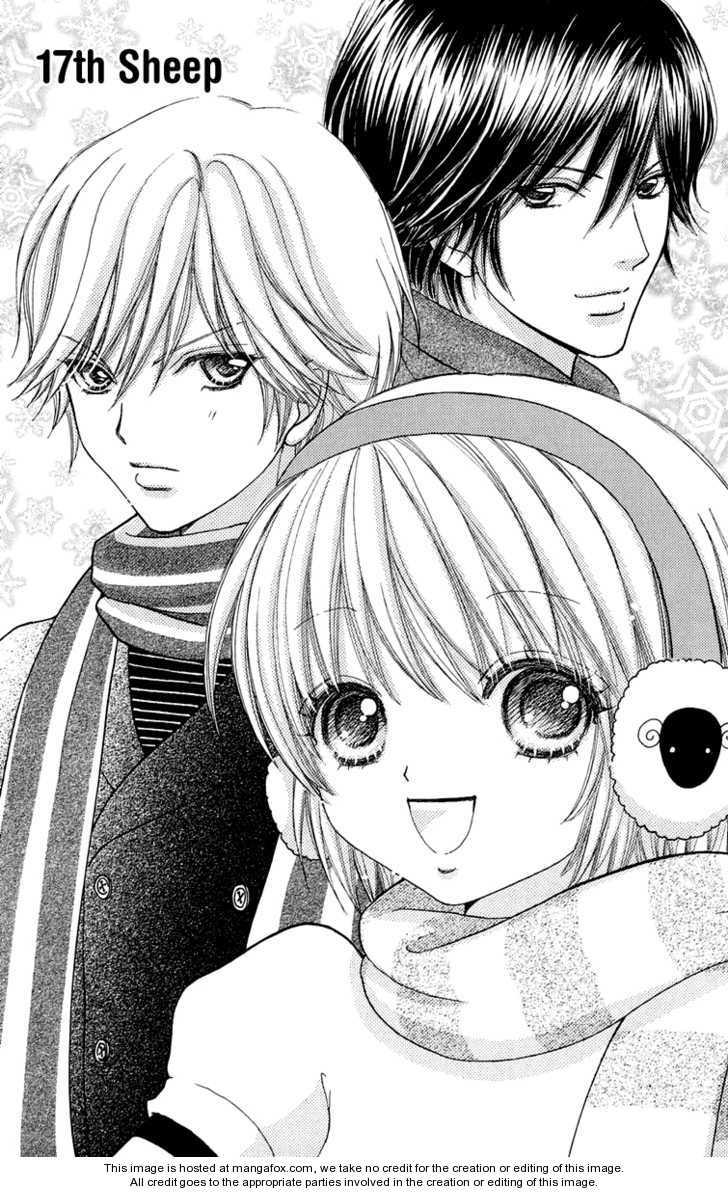 Mei-chan no Shitsugi 17 Page 2